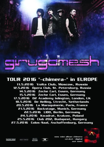 Girugamesh Tour 2016 Flyer